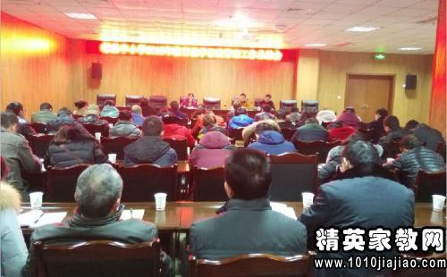 2015中学小学期末教学工作总结学校中华v中学小学南京图片