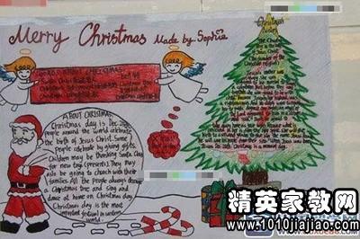 2014圣诞节手抄报资料:圣诞节源于哪个国家?