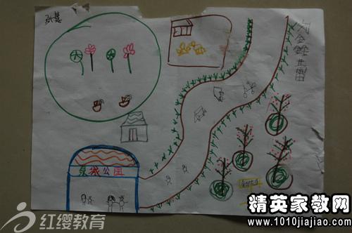 关于幼儿园春游活动总结