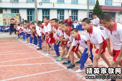 小学生运动会跑步比赛作文