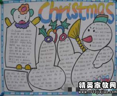 圣诞手抄报:有关圣诞老人的神话故事