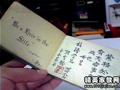 学籍毕业同学录证明赠言留言上海高中高中图片