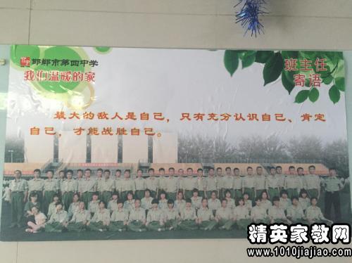 高中高一班主任寄语新生男青禾演国人图片