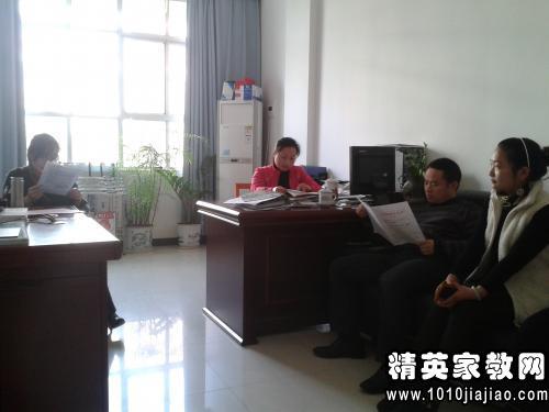 党政办办公室工作总结
