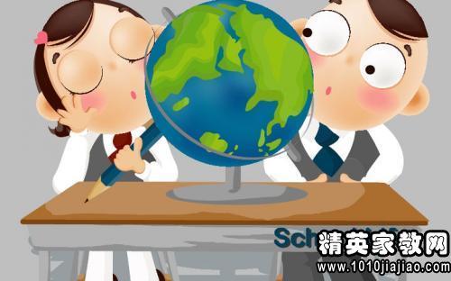 初中成绩期末考试词汇分析后反思地理上海英语初中图片