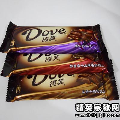 德芙巧克力广告