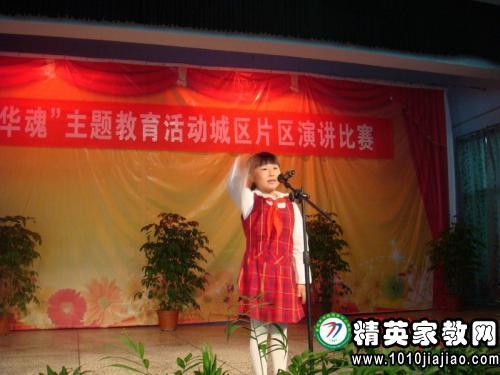 中华魂小学生演讲稿美国插班小学图片