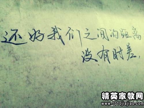 高考满分作文优秀句段摘抄(写作素材)