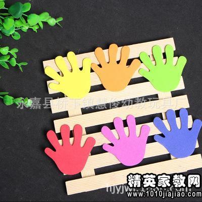 幼儿园大班手工《折纸》教学反思