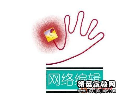 大学生自我推荐信范文良苑馨的初中对口图片