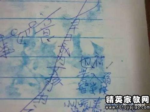 高中同学录祝福语同学录自修上海高中时间留言晚图片