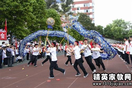 初中小学v初中入场词薛城~班级初中图片