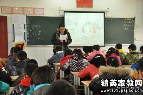 2016年福州中小学幼儿园放寒假作文通知v作文小学语文报杯时间
