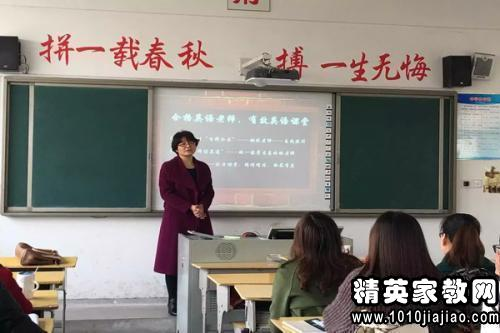 浅谈初中英语学习方法做爱初中学总结图片