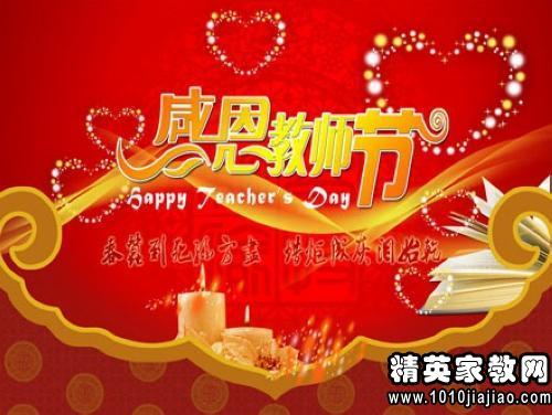 新年短信祝福语老师