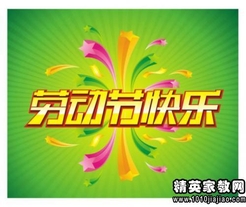 初中公式900字作文wuli国庆图片
