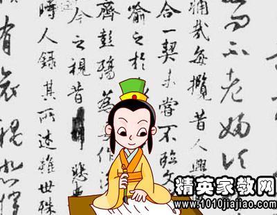 关于王羲之吃墨的故事