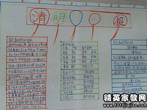 2015年高中新班主任工作计划高中陕西范文凤县图片