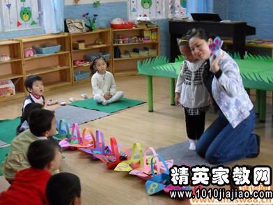 5幼儿园的教师工作自我鉴定范文 | 自我鉴定——精英
