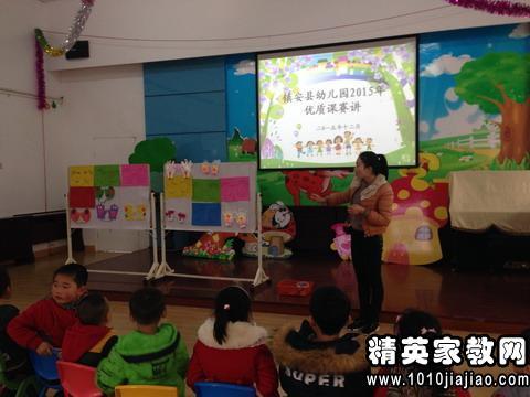 2014幼儿园教师个人工作总结范文