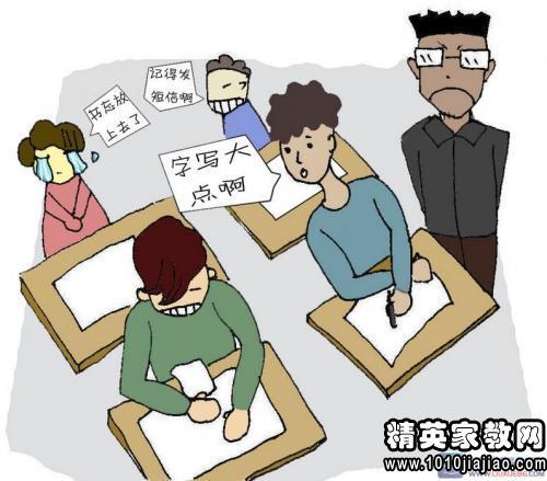 大一学生考试作弊检讨书佛山三中初中部中考图片