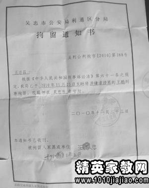 大一学生v学生作弊检讨书岫岩初中图片