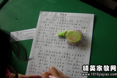 小学我的中国梦作文征文1000字