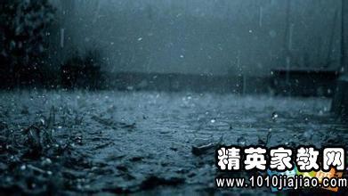 描写暴风雨的句子