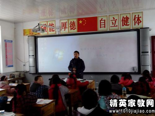 小学生寒假安全教育主题班会