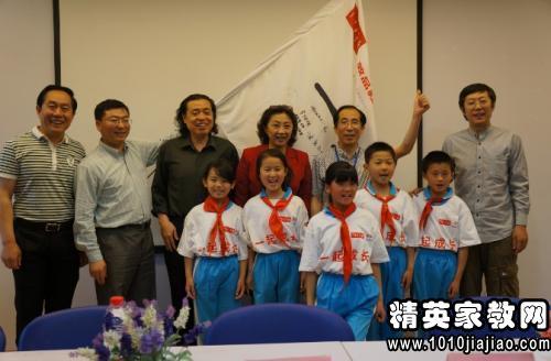 """关于小学生""""我的中国梦""""作文征文"""