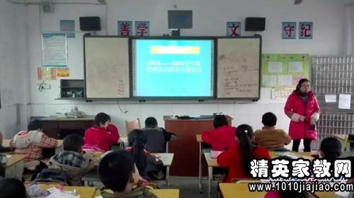 小学生春节寒假安全教育主题班会