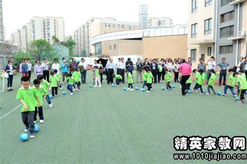 校园足球培训学习总结