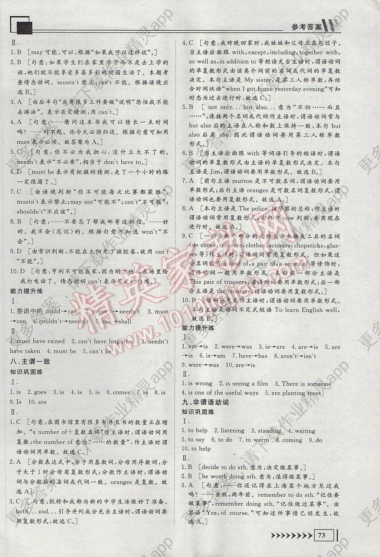 内蒙古高中英语教材