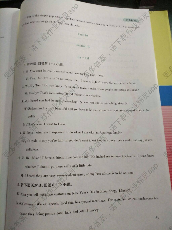 网上免费学英语口语