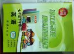 2015年浙江省各地期末试卷精选七年级英语下册答案