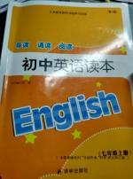 2016年导读诵读阅读初中英语读本七年级英语上册答案