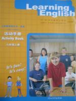 2016年英语活动手册八年级上册三起河北教育出版社答案