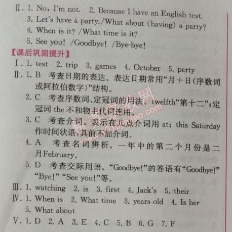 2014年同步导学案课时练七年级英语上册人教版46