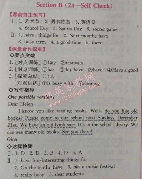 2014年同步导学案课时练七年级英语上册人教版47
