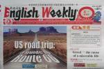 2016年英语周报高一新课程27-35期