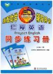 2019年仁爱凯发k8国际注册同步练习册七年级下册仁爱版
