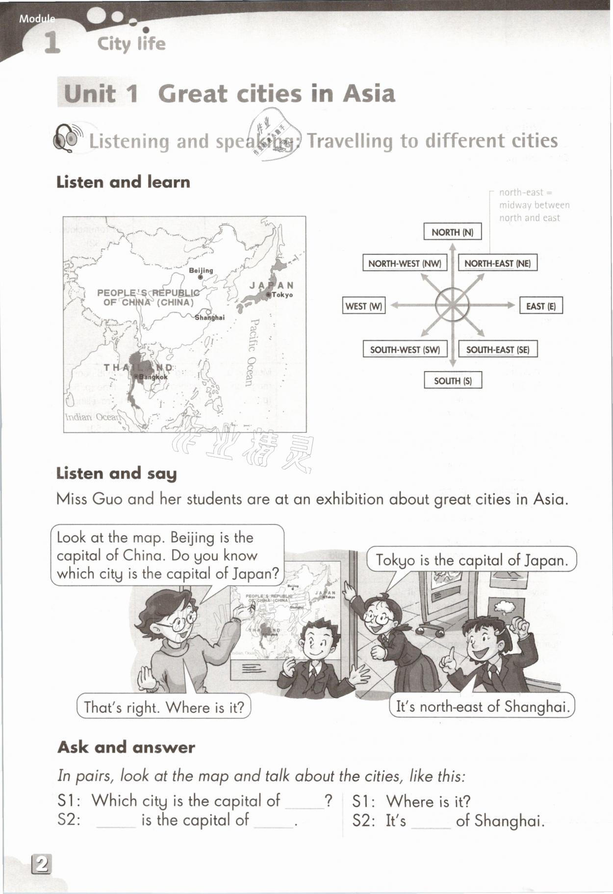 2021年练习部分六年级英语第二学期参考答案第1页