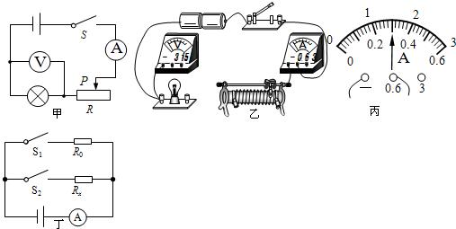 5v的小灯泡电阻,图乙是小明未完成连接的实验电路.