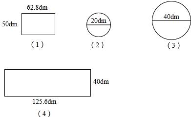 一个圆柱的高是底面直径的π倍.这个圆柱侧面的展开图是一个 A.平行四图片
