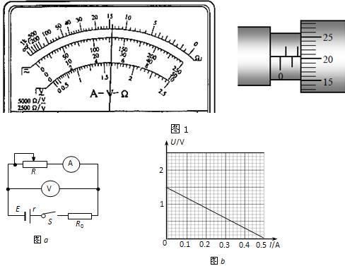 安安法测电阻的原理_跪求 补偿法测电阻原理