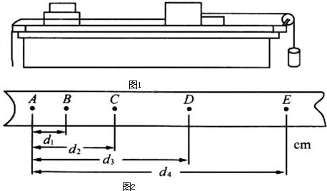 00cm, d 4=44.01cm.每相邻两个计数点间的时间间隔是0.1s.