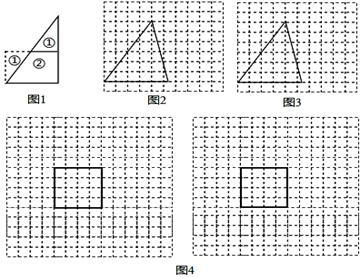 17.用两种不同方法把平行四边形面积二等分 在所给的图形中画出你的设计方案.画图工具不限 .