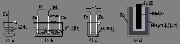 电路 电路图 电子 原理图 613_152