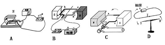 如图是一个简易的发电装置示意图,当让导线AB向右运动时,电流表指针向左偏转;将AB改为向左运动时,电流有指针将会向______偏转;实验结果表明感应电流的方向与导线切割磁感线的______有关,如果导线左右往复运动,电路中产生的是______。
