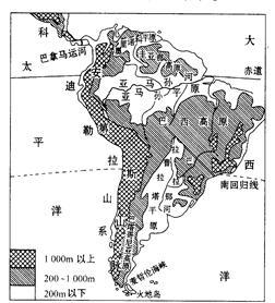 读南美洲地形分布图回答 1 根据图中信息可以.南美洲西部是高大的 山脉.该山脉以东地域广阔.地形是 和 相间分布. 2 根据南美洲地势特点.从图中可以看出.亚马孙河的流向大致是图片
